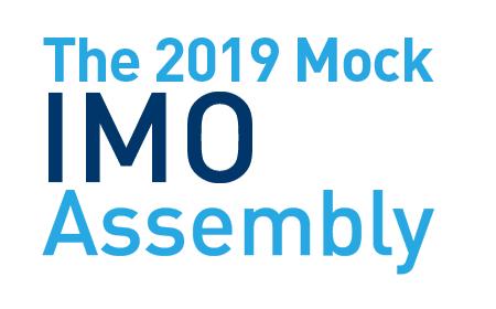 2019 모의 IMO 총회
